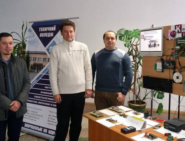 У Луцьку з'явився Центр професійного розвитку. ФОТО