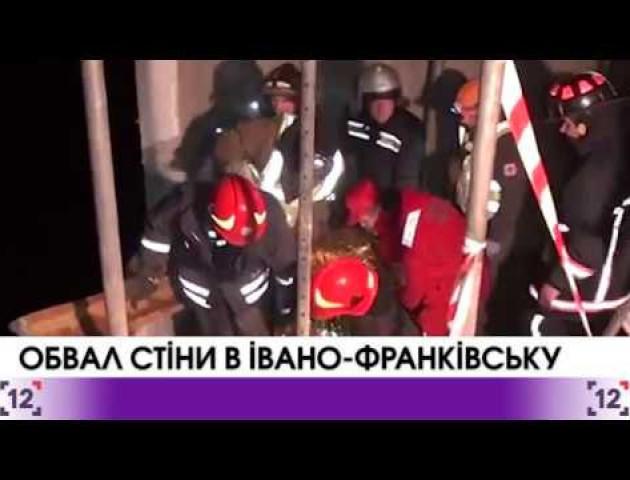 В Івано-Франківську обвалилася стіна християнської школи