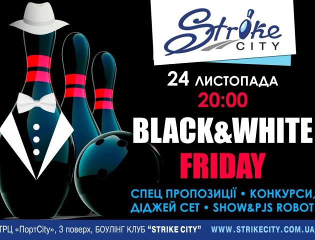 У Луцьку - Black&White вечірка
