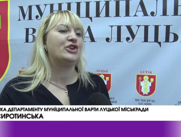 Алкоголь з підробними акцизами у Луцьку - YouTube