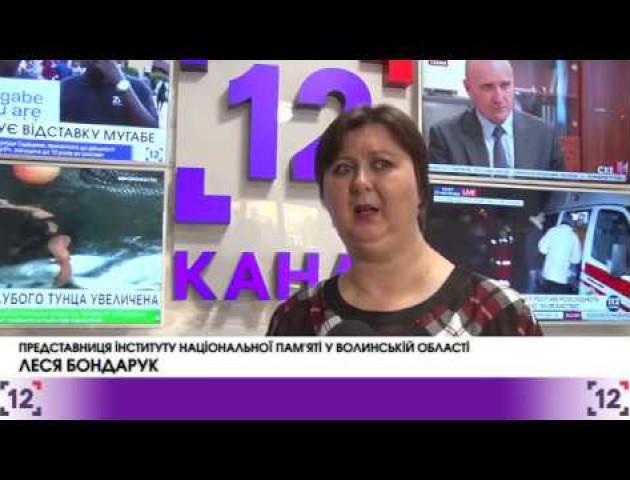 У Луцьку презентували багатотомник зі свідченнями активістів Майдану