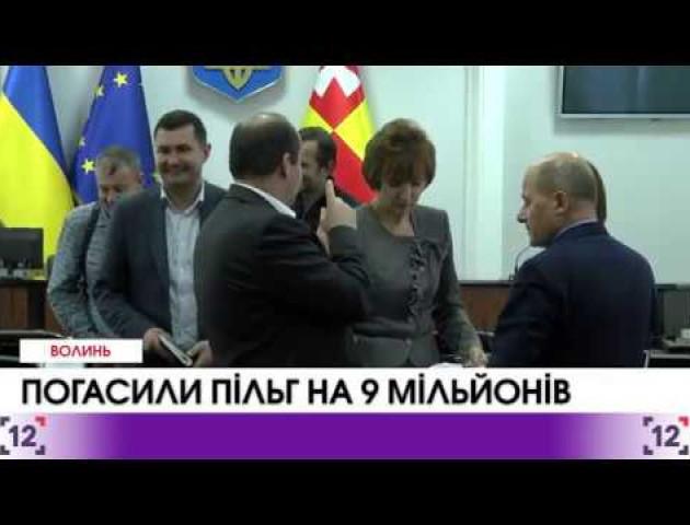 Луцьку надійшло 9 мільйонів гривень з держбюджету