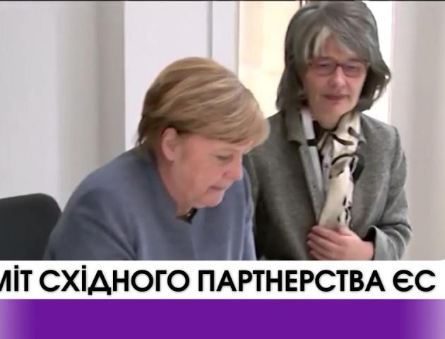 У Брюсселі погодили декларацію саміту Східного партнерства ЄС