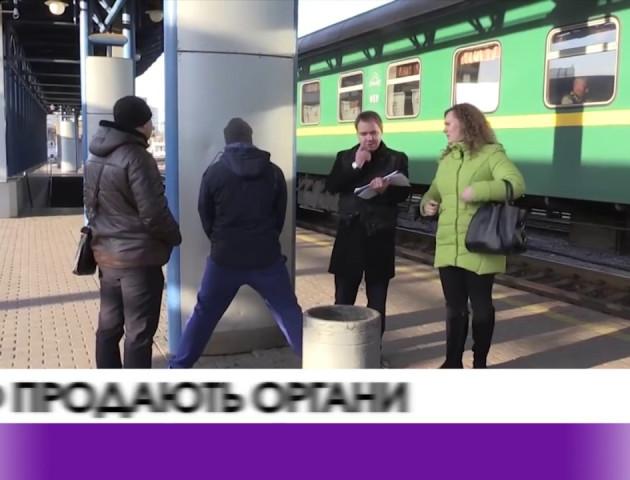 Українці продають органи в Росію