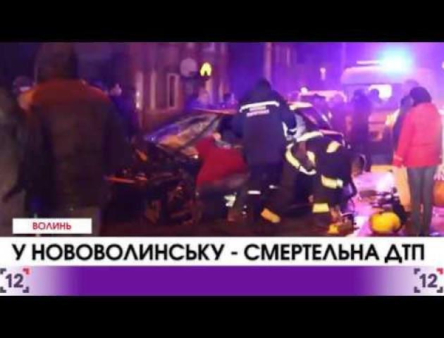 Смертельне ДТП у Нововолинську. ВІДЕО