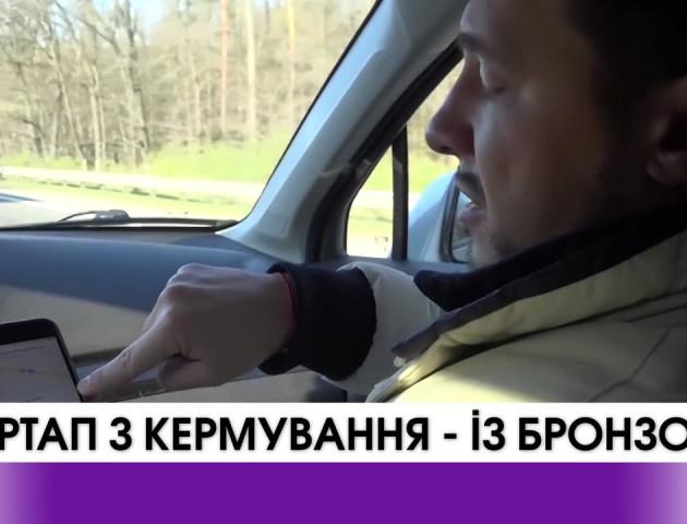 400 000 гривень на стартап, що може поліпшити навички водіння українців