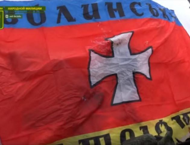 Серед речей загиблих атовців бойовики знайшли прапор «Волинських патріотів». ФОТО
