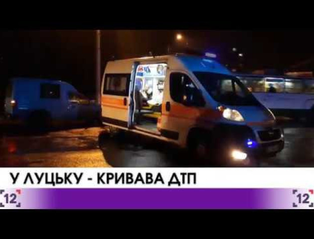 ВІДЕО: Внаслідок ДТП у Луцьку постраждала 7-річна дитина