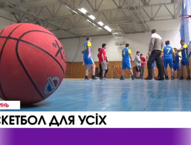 ВІДЕО: У Луцьку люди з інвалідністю грають у баскетбол