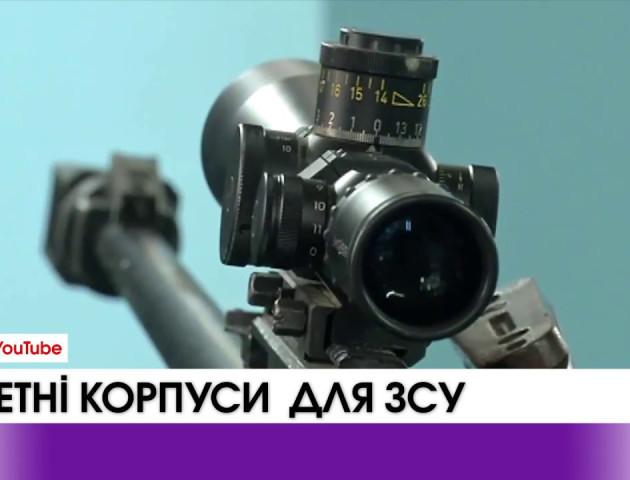 ВІДЕО: Дефіцит боєприпасів та ракет в Україні ліквідують після запуску нової технологічної лінії