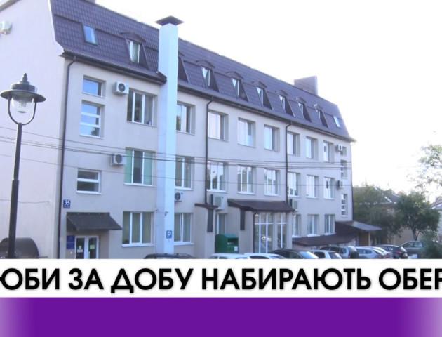 ВІДЕО: Одружитись за добу тепер можна ще й у Ковелі та Нововолинську