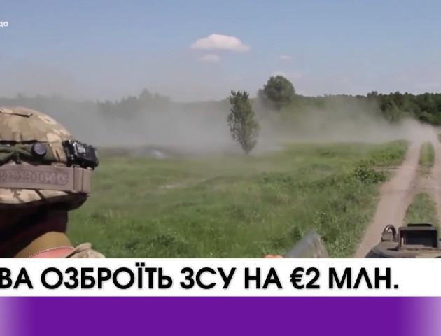 ВІДЕО: Литва хоче озброїти Україну на майже 2 мільйони євро