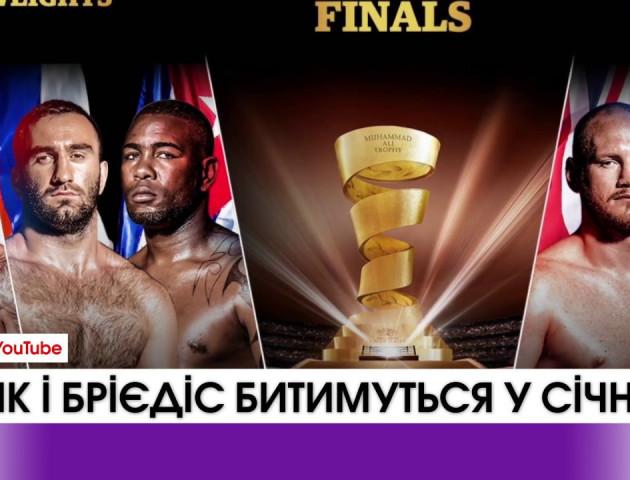 ВІДЕО: Олександр Усик і Майріс Брієдіс битимуться за титули чемпіона світу за версіями WBO і WBC