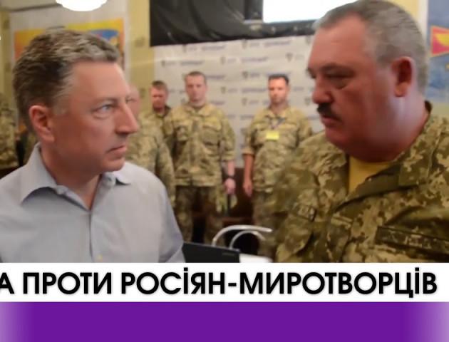 США проти участі громадян Росії у миротворчій місії ООН на сході України. ВІДЕО