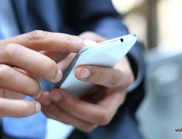 Післямолодіжної вечірки у волинянки зник мобільний телефон