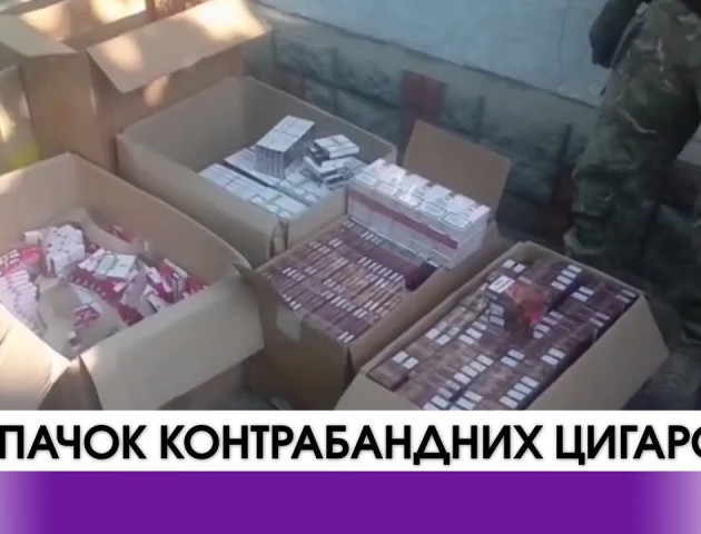 18 тисяч гривень не заробили контрабандисти на цигарках. ВІДЕО