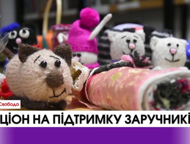 Аукціон на підтримку заручників в Одесі. ВІДЕО