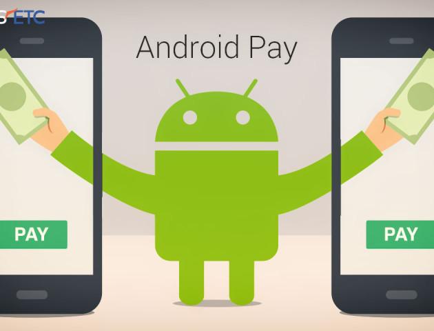 ПриватБанк «розжене» Android Pay до сотні