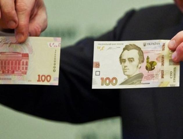 Волинянину «втюхали» фальшиві гроші у банку