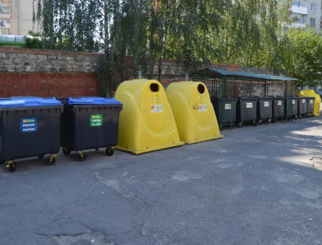 У Луцьку просять запровадити систему сортування сміття