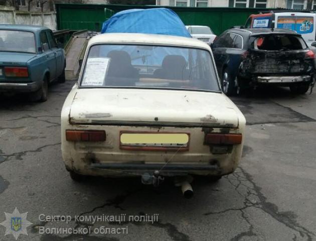 У Луцьку зловили серійних крадіїв авто. ФОТО