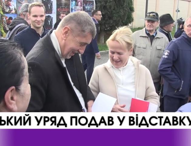 Чеський Уряд подав у відставку