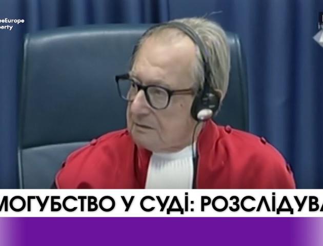 Нідерланди розслідуватимуть самогубство генерала Слободана Праляка в залі засідань суду ООН. ВІДЕО
