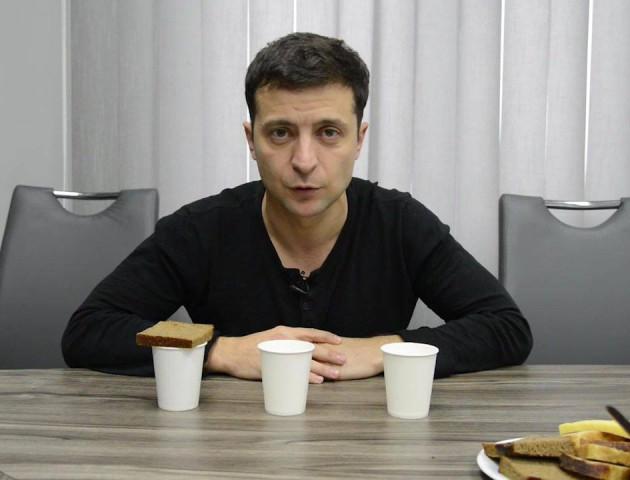 Хто крутить наперстки: Зеленський відреагував на закриття «Сватів» в Україні. ВІДЕО