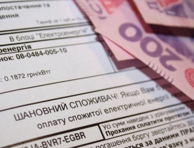 У Раді запропонували виділити на субсидії додаткові 7,6 млрд грн