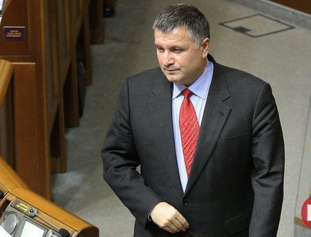 Рада відмовилася відправити Авакова у відставку
