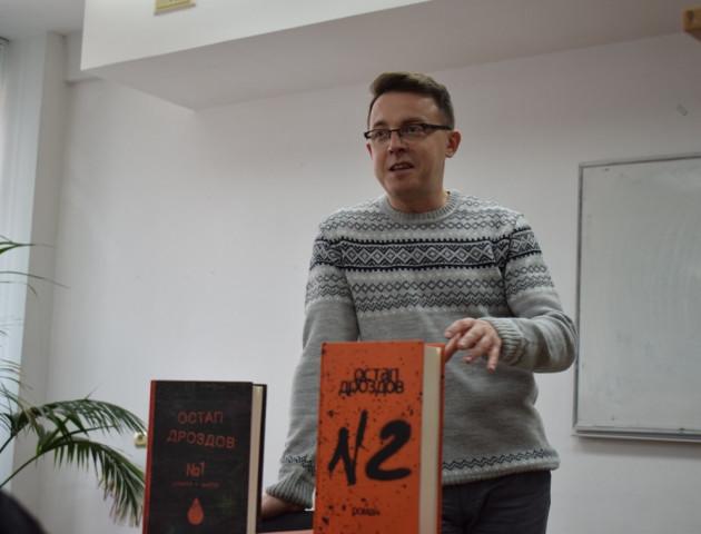 Журналіст Остап Дроздов презентував у Луцьку нову книгу. ФОТО