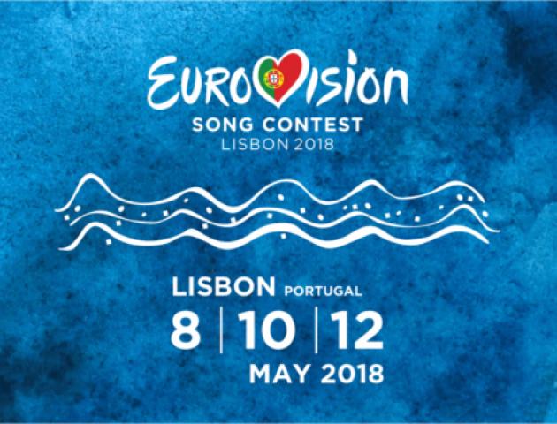 Євробачення-2018: оприлюднили слоган, логотип та список країн-учасниць