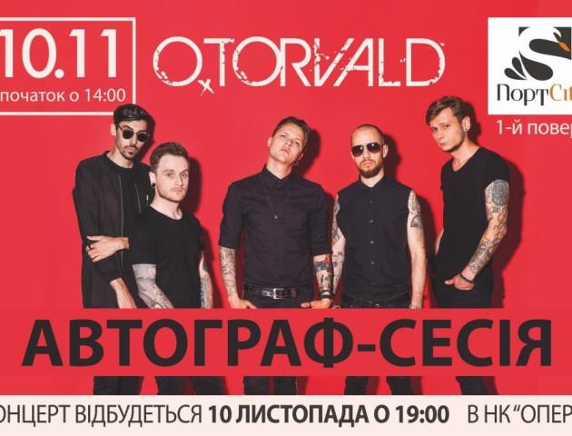 Лучан запрошують на зустріч з гуртом O.Torvald