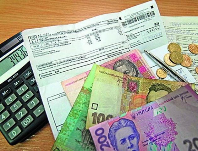В Україні введуть штрафи за борги по комуналці