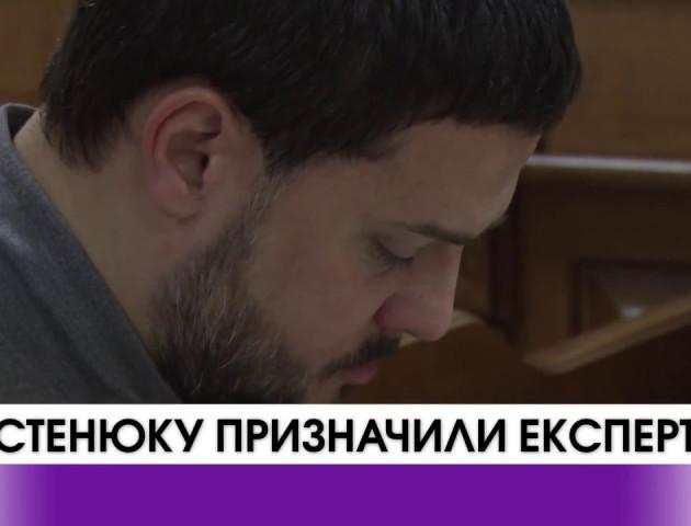 Суд призначив експертизу голові правління фонду «Тільки разом» Олександру Товстенюку. ВІДЕО