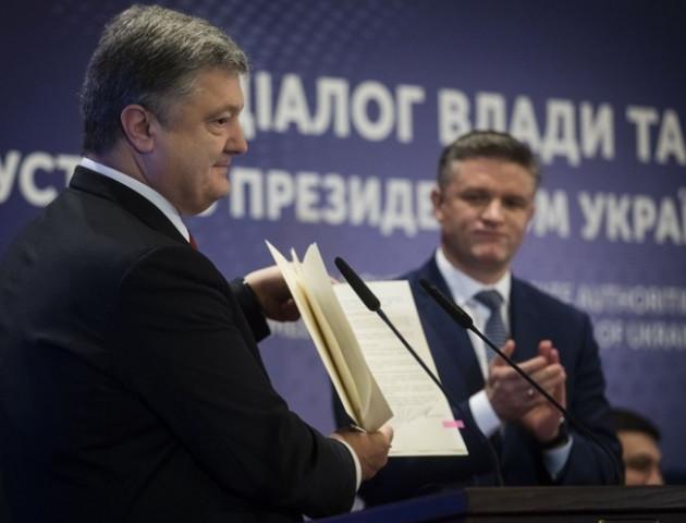 Президент підписав закон «про заборону «маски-шоу»
