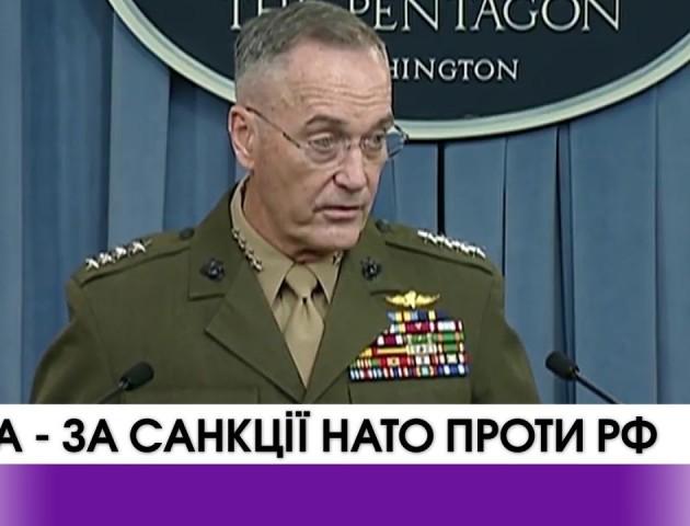 США вимагають санкцій НАТО проти Росії. ВІДЕО
