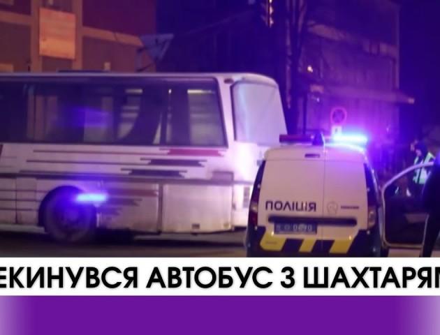 У Нововолинську перекинувся автобус із шахтарями. ВІДЕО