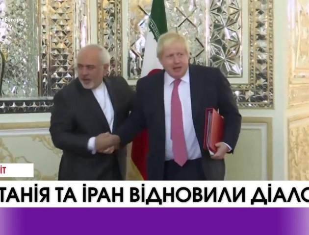 Британія та Іран відновили діалог. ВІДЕО