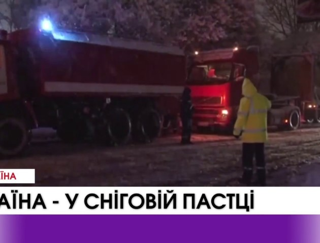 Україна потрапила у снігову пастку. ВІДЕО