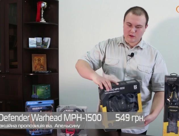Лише цього тижня у ТзОВ «Апельсин» ігрові пристрої Warhead за акційними цінами. ВІДЕО