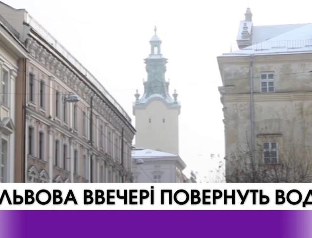 На 80-тьох вулицях Львова зникла вода. ВІДЕО