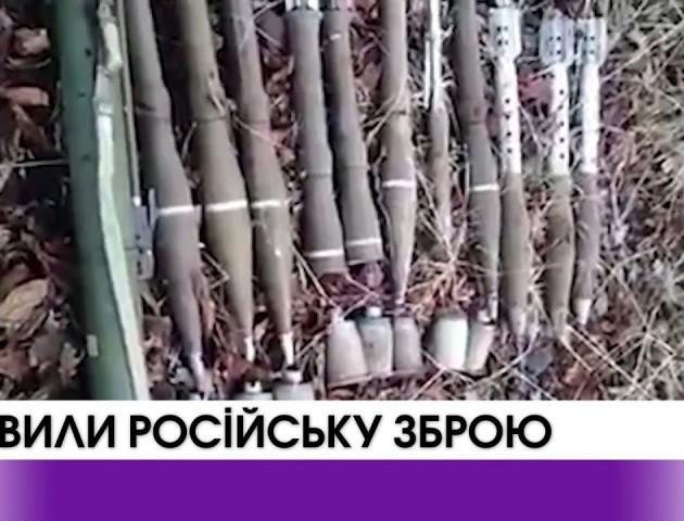 Українські прикордонники виявили два сховки зброї російського походження. ВІДЕО