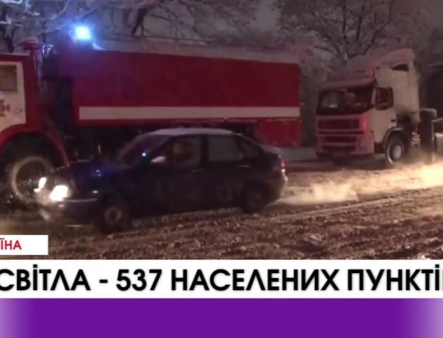 Внаслідок ускладнення погодних умов в Україні без електрики залишилось 537 населених пунктів. ВІДЕО