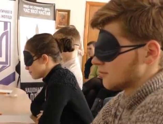 У Луцьку школярів вчили грати у «Криївку»