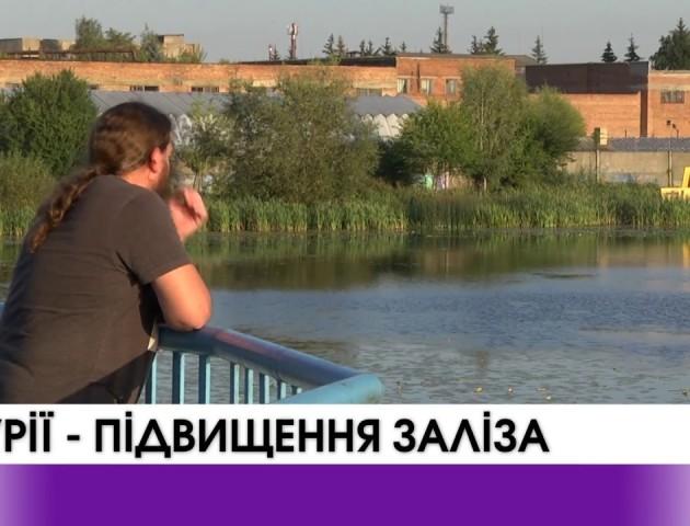 У річці Турія, що на Волині, зафіксували підвищення концентрації заліза. ВІДЕО