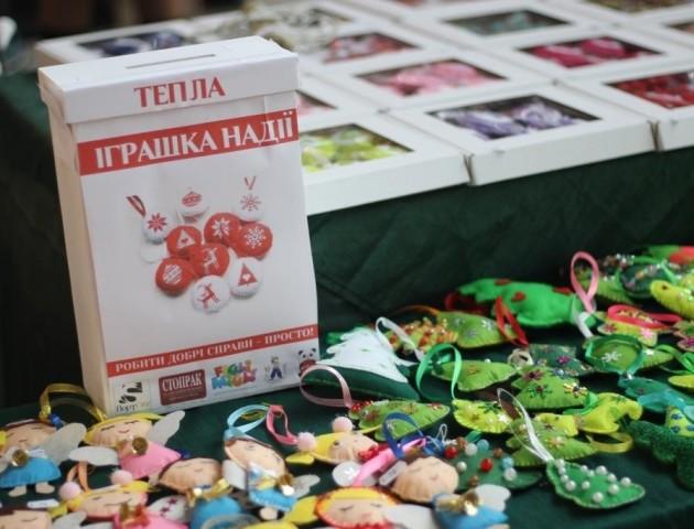 Під час ярмарку та концерту у ПортCity зібрали рекордну суму для дітей, які хворіють на рак