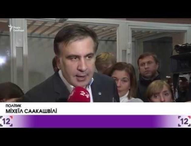 Юрій Луценко заявив про тиск на нього у зв'язку зі справою проти Міхеїла Саакашвілі. ВIДЕО