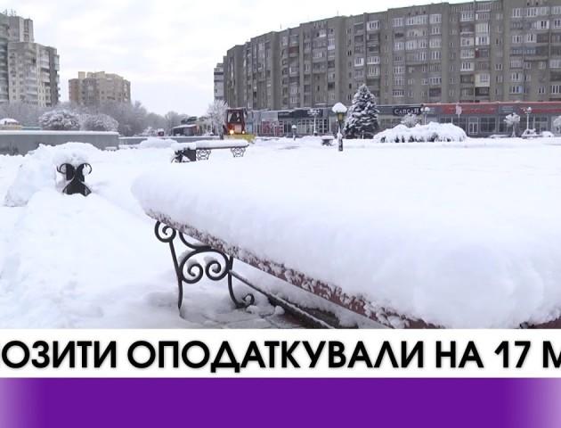 Вкладники банків Волинської області спрямували до казни 17 мільйонів гривень. ВIДЕО