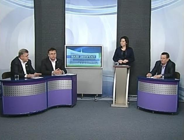 Фракція «Свобода» у програмі «Ваш депутат»